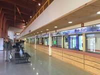 Terminal Puerto Natales - 2 thumb